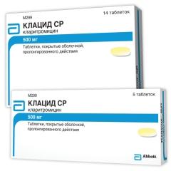 препарат при панкреатите внутривенно