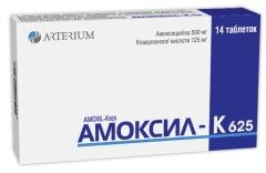 АМОКСИЛ-К625(AMOXIL-K625)