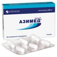 азимед антибиотик инструкция - фото 6