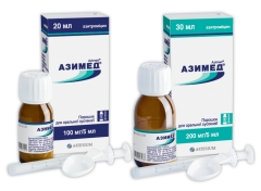 АЗИМЕД® порошок для оральной суспензии (AZIMED® powder for oral suspension)
