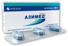 АЗИМЕД® таблетки (AZIMED® tablets)