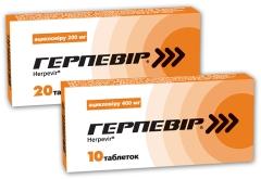 ГЕРПЕВИР® таблетки (HERPEVIR® tablets)