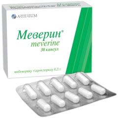 МЕВЕРИН® (MEVERINUM)