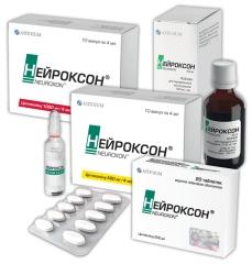 НЕЙРОКСОН® таблетки (NEUROXON® tablets)