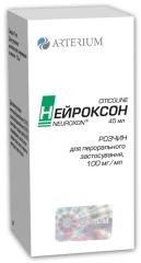 НЕЙРОКСОН® раствор для перорального применения? (NEUROXON® solution for oral use)