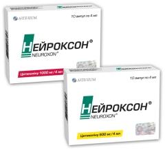 НЕЙРОКСОН® раствор для инъекций (NEUROXON® solution for injection)