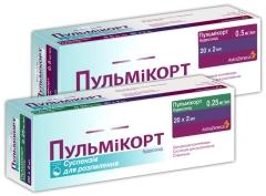 инструкция на пульмикорт мг мл