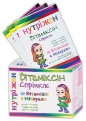 НУТРИЖЕН ВИТАМИКСИН СПРИНКЛС (NUTRIGEN® VITAMIXIN SPRINKLES)