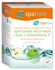 СПАТОН ЯБЛОКО (SPATONE APPLE)
