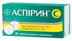 аспирин инструкция по применению цена в харькове - фото 9