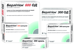 БЕРЛИТИОН® (BERLITHION®)