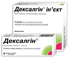 ДЕКСАЛГИН® (DEXALGIN®)