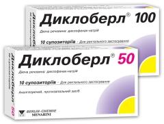 ДИКЛОБЕРЛ® суппозитории (DICLOBERL® supp.)