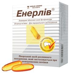 ЭНЕРЛИВ® (ENERLIV®)