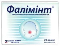 ФАЛИМИНТ® (FALIMINT®)