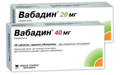 Вабадин - реальная возможность снижения смертности от атероскрероза