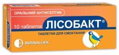 ЛИСОБАКТ® (LYSOBACT)