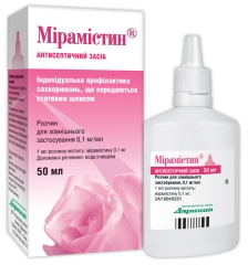 МИРАМИСТИН® раствор (MYRAMISTINUM solution)