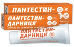 ПАНТЕСТИН-ДАРНИЦА® (PANTHESTIN-DARNITSA®)