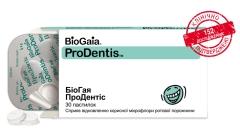 Биогая Продентис Инструкция Отзывы - фото 6
