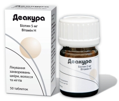 биотин витамины инструкция цена днепропетровск - фото 6