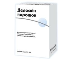 делаксин порошок инструкция цена