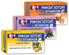 РИНЗА® ХОТСИП С ВИТАМИНОМ C (RINZA® HOTSIP WITH VITAMIN C)