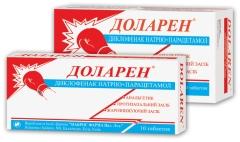 ДОЛАРЕН® таблетки (DOLAREN)