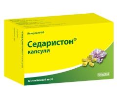СЕДАРИСТОН® КАПСУЛЫ (SEDARISTON® CAPSULES)