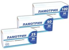 Ламотрин 100 Инструкция - фото 4