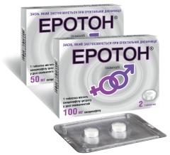 ЭРОТОН® (EROTON)