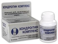 ХОНДРОИТИН КОМПЛЕКС (CHONDROITIN COMPLEX)