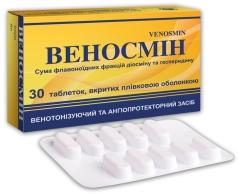 ВЕНОСМИН® (VENOSMIN)