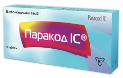 ПАРАКОД IC® (PARACOD IC®)