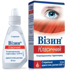 ВИЗИН® КЛАССИЧЕСКИЙ (VISINE CLASSIC)