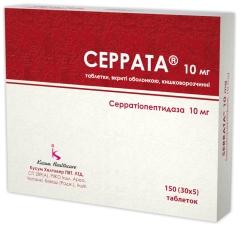 лоспирин инструкция по применению цена в харькове - фото 10
