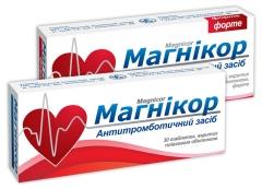 магникор 75 мг инструкция цена сумы - фото 2