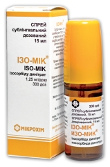 ИЗО-МИК спрей сублингвальный (ISO-MICK sublingual spray)