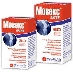 МОВЕКС® АКТИВ (MOVEX ACTIVE)