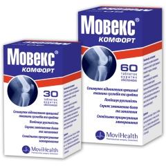 МОВЕКС® КОМФОРТ (MOVEX COMFORT)