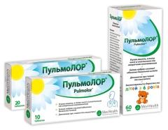 Пульмолор таблетки инструкция по применению