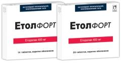 ЭТОЛ ФОРТ (ETOL FORT)