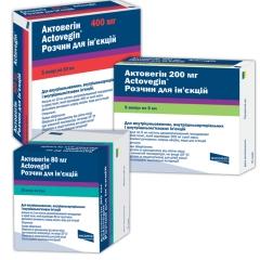АКТОВЕГИН раствор для инъекций (ACTOVEGIN solution for injections)