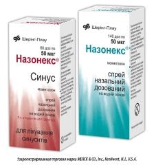 назонекс инструкция по применению цена украина - фото 5