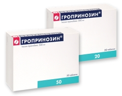 Таблетки гропринозин 500 инструкция по применению