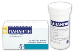 ПАНАНГИН таблетки (PANANGIN tablets)