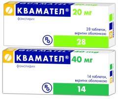 КВАМАТЕЛ® таблетки (QUAMATEL® tablets)