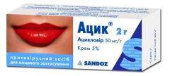 АЦИК® крем  ( ACIC® cream )