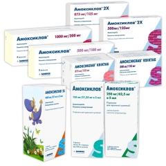 АМОКСИКЛАВ® 2X (AMOKSIKLAV 2x)