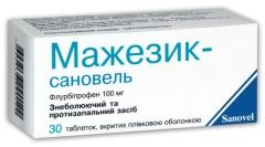 МАЖЕЗИК-САНОВЕЛЬ (MAJEZIK SANOVEL)